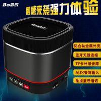 柏贝B1000蓝牙音箱 迷你音响 便携式礼品音箱 低音炮蓝牙音箱