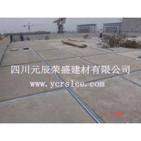 供应新疆发泡水泥复合板;供应新疆钢骨架轻型屋面板