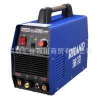 瑞凌RILAND电焊机逆变直流氩弧焊机 WS200A