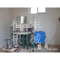 大型米面设备 大米米酱石磨机、燕麦粉石磨机 1