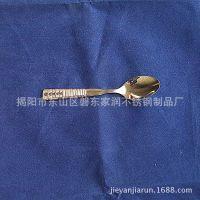 不锈钢西餐具 咖啡勺 酒店餐厅餐具 厂家批发刀叉匙勺 单件套装