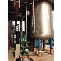UHZ磁翻板液位计 侧装式液位计 可带远传4-20MA 厂家直销