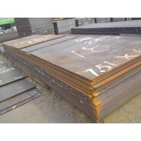 q550c钢板质优现货报价