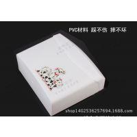 ABS工程塑料 手纸盒 pp塑料厕纸盒 防水方形纸盒 卫生间