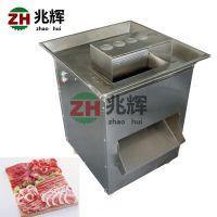 大型立式自动切肉机 高产量切片切丝切丁不锈钢切肉机大型商用切