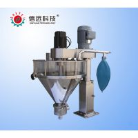 供应粉料螺旋计量机,粉剂自动计量包装机