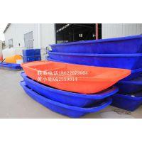 厂家直销塑料渔船3米量大从优质量保证
