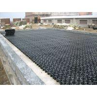 供应广州蓄排水板型号,广东蓄排水板车库顶板专用材质