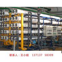 专业销售RO反渗透纯水设备 工业纯水 苦咸水淡化设备