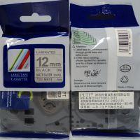 普贴TZ2-M931