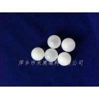 供应塑料空心浮球 10mmPP空心浮球 抛光球批发