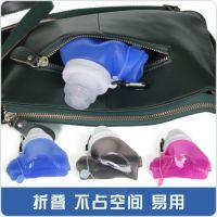 折叠方便随身水杯/旅行骑士创意水壶/大容量折叠水杯水袋
