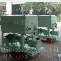重庆板框滤油机,广东板框滤油机,电厂电站板框滤油机,板式滤油机