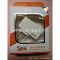 1A智能快充 MICRO数据线+USB纸盒套装金伯利715白色单面套充
