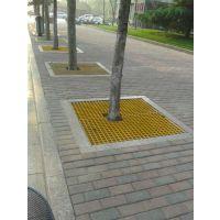 江门 玻璃钢树篦子 环保 绿化树篦子 市政府产品
