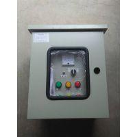 DKX-G-10A户外普通型挂壁式控制箱(带现场和远控功能)
