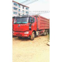 广州二手货车二手货车低价出售解放J6后八轮自卸车 手续齐全