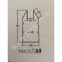订做各种规格不锈钢门框管90*35 佛山201 304不锈钢门框管生产厂家