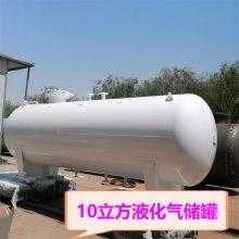 菏泽33立方液化气储罐厂家,石油产品用罐