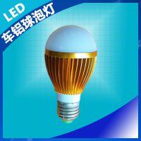 12V 24V 36V 48V 60V 5730贴片车铝led球泡灯9W 厂家批发价格 批发商