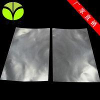 新友维供应复合型/天然/人工合成石墨片 导热石墨散热片 可加工冲型