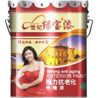 世纪绿宝强力抗老化外墙漆,外墙工程漆,乳胶漆厂家涂料供应,品牌工程工地外墙涂料、如何开涂料加盟店