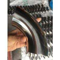 弯头厂家 温州先宇 90度焊接弯头 3A标准卫生级不锈钢 Φ51*1.65