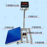 100公斤/kg电子称多少钱(工业工厂专用电子称)