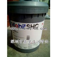 代理商供应美孚SHC PM220(Mobil SHC PM220)合成造纸机油