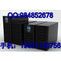 供应UHA1R-0030L艾默生UPS不间断电源(3KVA)3千瓦ups电源延时1小时的价格
