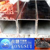 厂家销售 19*19*1.5不锈钢方通 黑河不锈钢304价格走势