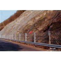 主动防护网-边坡防护网