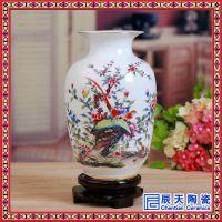 粉彩装饰摆件花瓶定做 景德镇陶瓷家居摆设花瓶 批发粉彩装饰花瓶厂家