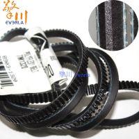 美国盖茨7M1320广角带 黑色高韧性优质橡胶 电机搅拌机专用