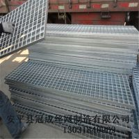 镀锌踏步板 热镀锌踏步板 平台钢格板 钢格板厂家 冠成Q235