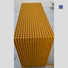 冷却塔操作台铺面用的玻璃钢格栅 化工防腐车间网格板 30厚阴沟盖板 华强