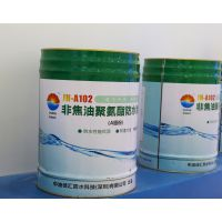 高档优质非焦油环保911防水涂料广州知名品牌【中油佳汇】长期供货可靠放心
