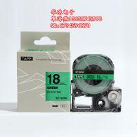 SC18GW 锦宫国产标签色带适用KING JIM/EPSON标签机 打码带