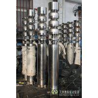 流量10-100立方深井不锈钢潜水泵_能抽海水的潜水泵_双相钢材质