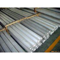 高韧性7075铝合金材质检测 7075棒料生产厂家 提供..