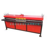 宁波2米七线压筋机价格 1300五线压筋机生产厂家