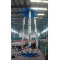 供应SJYL18-420铝合金升降平台