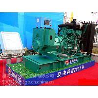 黑龙江400kw玉柴柴油发电机组 全国联保