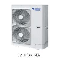 长沙格力中央空调 GMV-H120WL/A 销售公司 售后服务商 多联机冷暖型