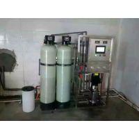 食品 饮料 酿酒 牛奶 罐头用自来水井水过滤设备 净化水纯水设备 去离子一级反渗透设备