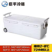 臣平高品质冷藏箱CP070冷链配送解决方案车载疫苗运输箱