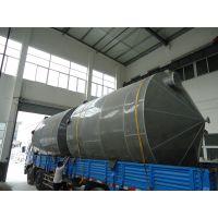 工业用聚氯乙烯卧式储罐唯有杭州中环才能保证使用20年!