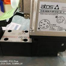 阿托斯比例流量控制阀 DKER-1711-X110/50/60AC