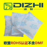 家具木器行业干燥防霉产品50g英文TX布环保硅胶 防潮珠