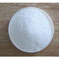 荷兰芥酸酰胺 禾大芥酸酰胺 高品质爽滑剂 开口剂